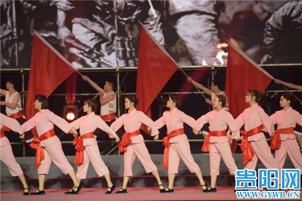 """贵州中医药大学举行""""庆建党百年 做时代新人""""文艺晚会"""