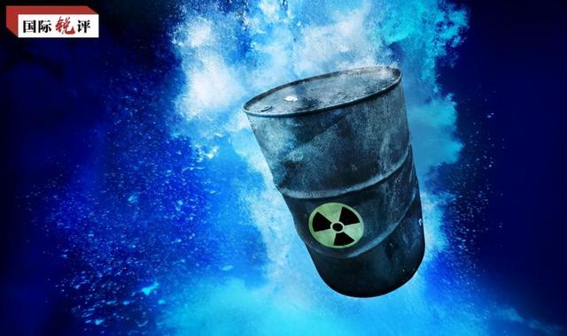 连过滤技术都没有掌握的日本,胆敢先拍板排核污水