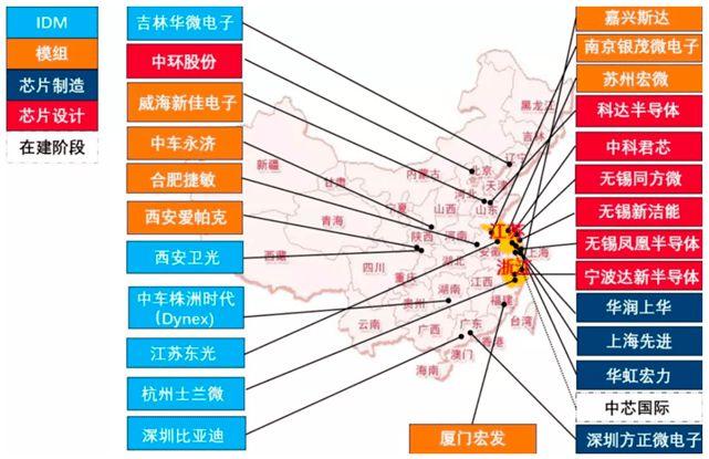 国内IGBT产业链厂商地域分布 图片来源:驭势资本