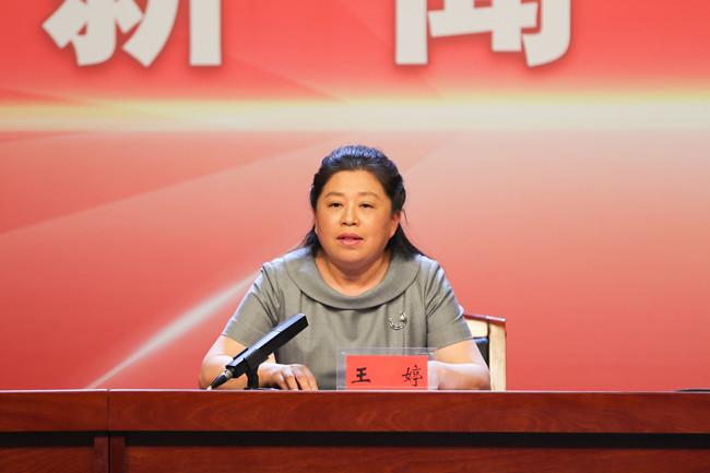 """助力2022年北京冬奥会 """"冬奥冠军之乡""""七台河这样干!"""