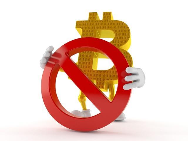 中国出手!比特币21日一度跌破3.2万美元,日内跌约10%