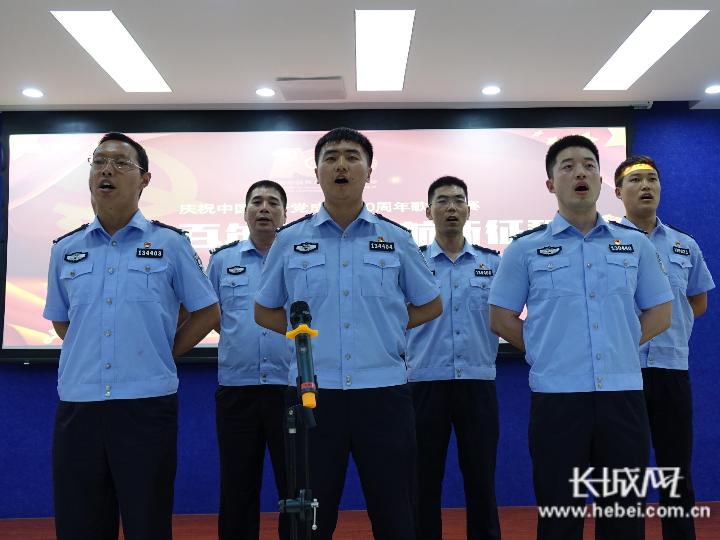 唐山出入境边防检查站举行庆祝中国共产党成立100周年歌咏比赛