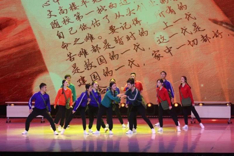 [永远跟党走]上海交通大学亮相上海市教卫工作党委系统庆祝建党百年主题活动