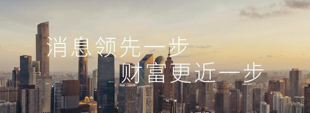 """中国工程院专家:废钢炼钢应在国内""""撒开做"""""""