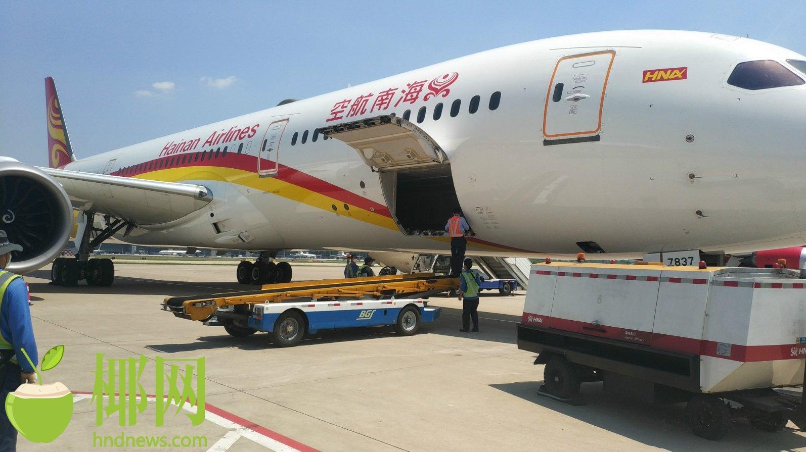 海南航空开通北京—多伦多客改货定期洲际货运航线,每周一个往返航班