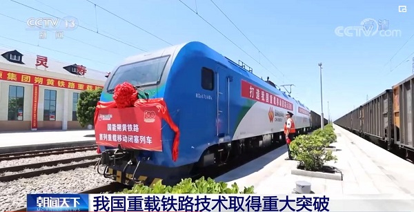 移动闭塞技术再立新功, 交控科技助力朔黄重载铁路实现重大技术突破