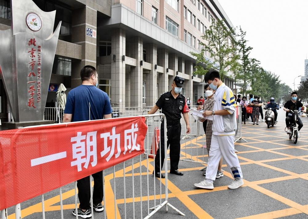 北京教育考试院:给参加初中学业水平考试考生的七项提示