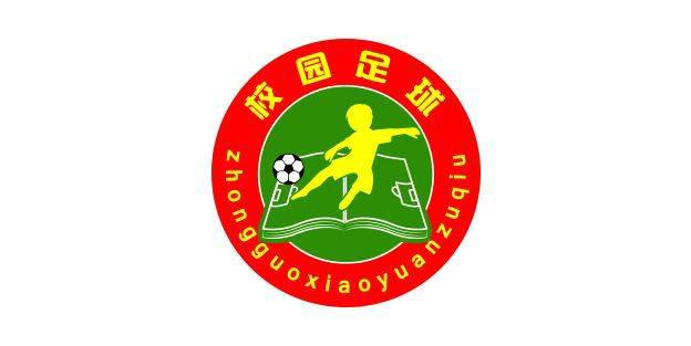 北京理工大学击败河海大学,获全国青少年校园足球联赛大学组冠军