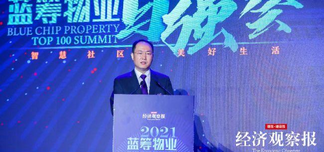 北大光华管理学院蔡剑:价值增长带来美好生活