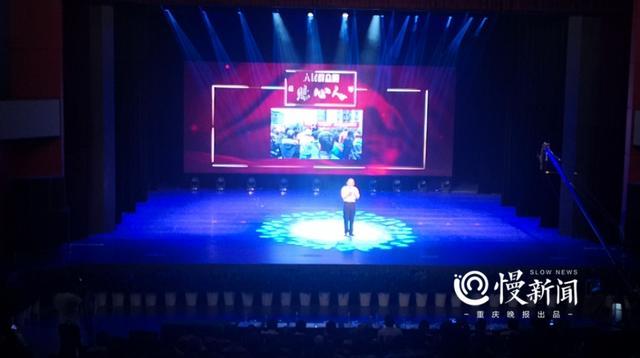 """重庆市司法行政系统举行庆祝建党100周年""""七一""""表彰暨先进模范报告会"""