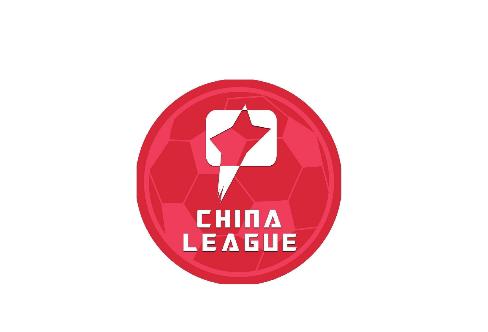 官方:中甲联赛第二阶段将于7月11日开打