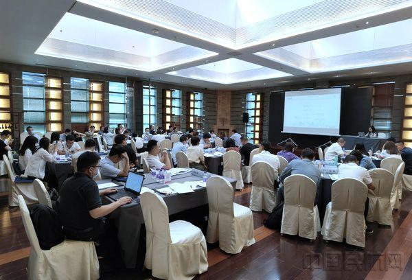 中国航协组织旅客行李全流程跟踪相关团体标准培训