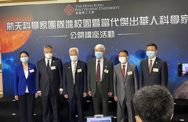 """""""宇宙级天团""""走进香港理工大学"""