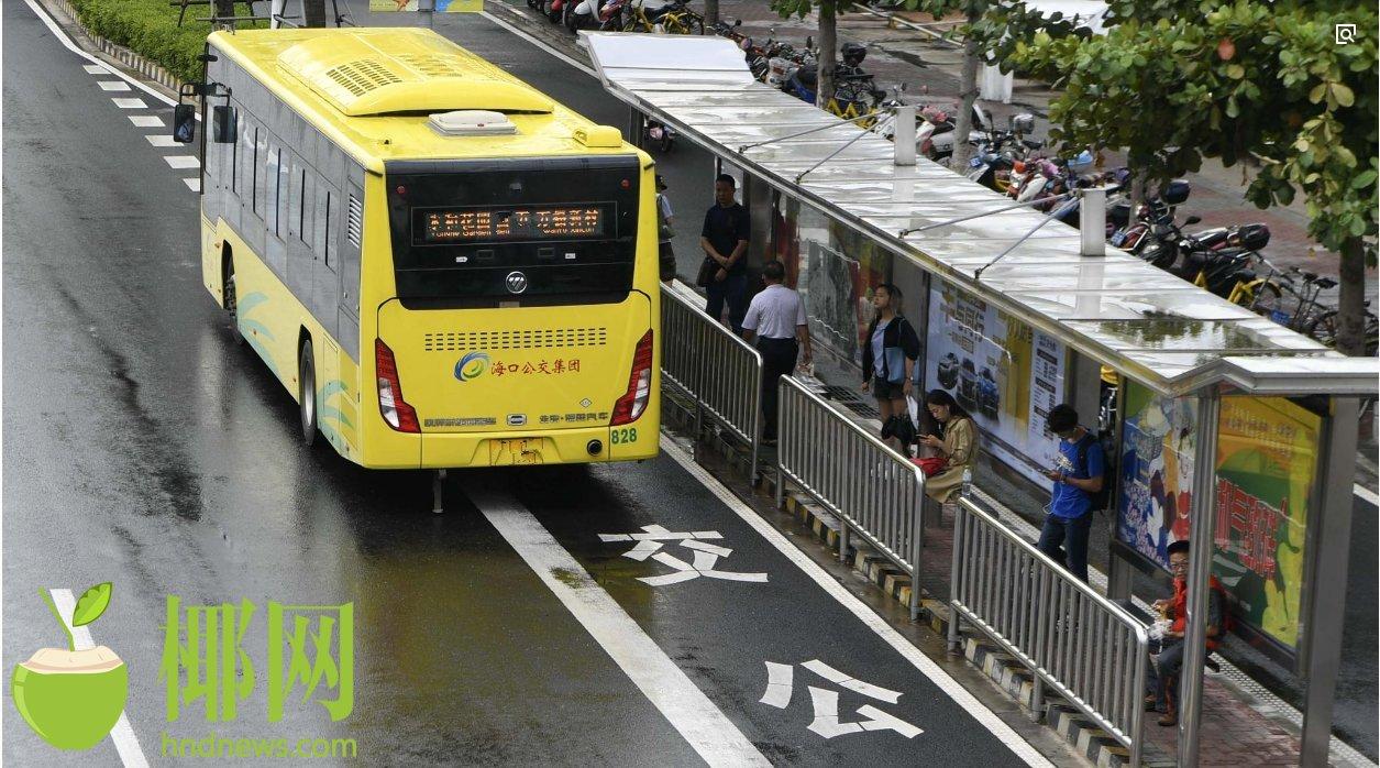 海口拟调整10路、24路等19条公交线路,具体途经站点→