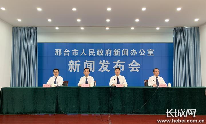 邢台市区安全饮水工程新闻发布会实录