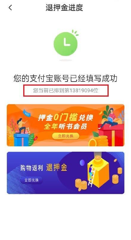 """ofo被强制执行1341万,1300万网友排队""""追问"""":我的押金还退吗?"""