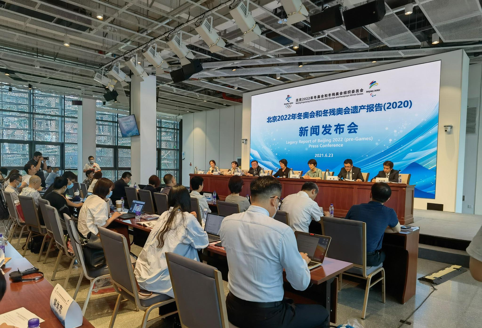 """""""带动三亿人参与冰雪运动""""将成北京冬奥会重要遗产"""