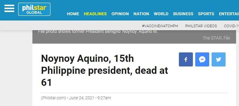 快讯!菲律宾媒体:菲前总统阿基诺三世去世