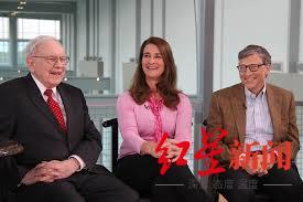 """曾捐赠270亿美元 """"股神""""巴菲特退出盖茨基金会"""