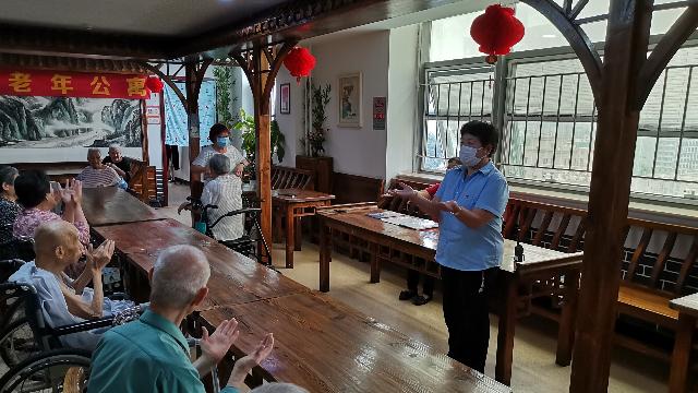 北京市养老机构服务星级评定新标准公布 养老机构院长要有培训合格证