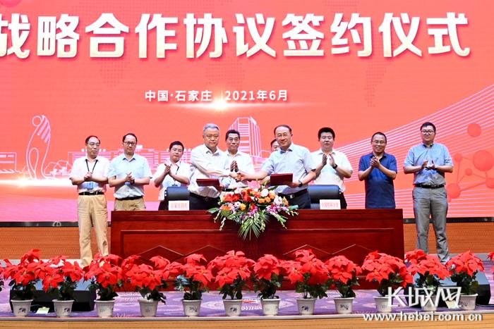 石家庄四药携手中国药科大学成立联合实验室