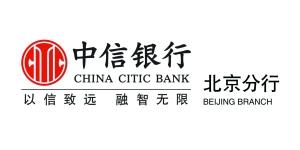 中信银行北京分行积极开展征信主题宣传活动
