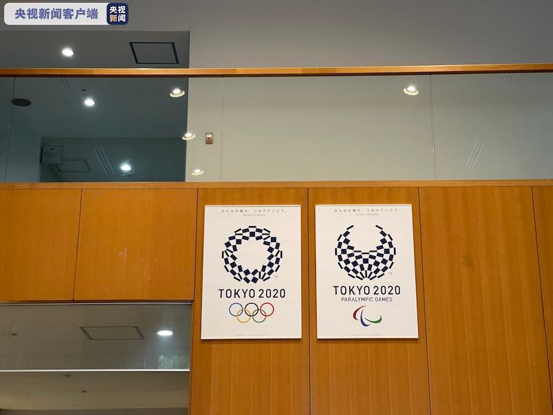 日本奥委会曾受网络攻击 一度无法开展业务