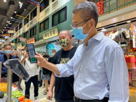 香港财政司司长:电子消费券计划将有力推动香港经济朝数码方向转型