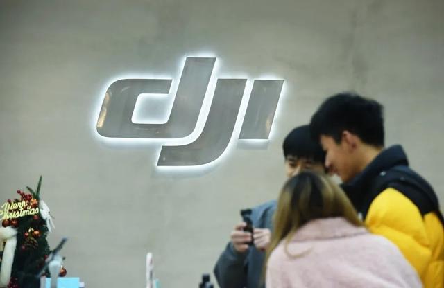 中国无人机厂商大疆(示意图),图自澎湃影像