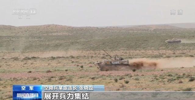 空降兵某旅西北戈壁组织夺控要点演练 锤炼重装突击能力