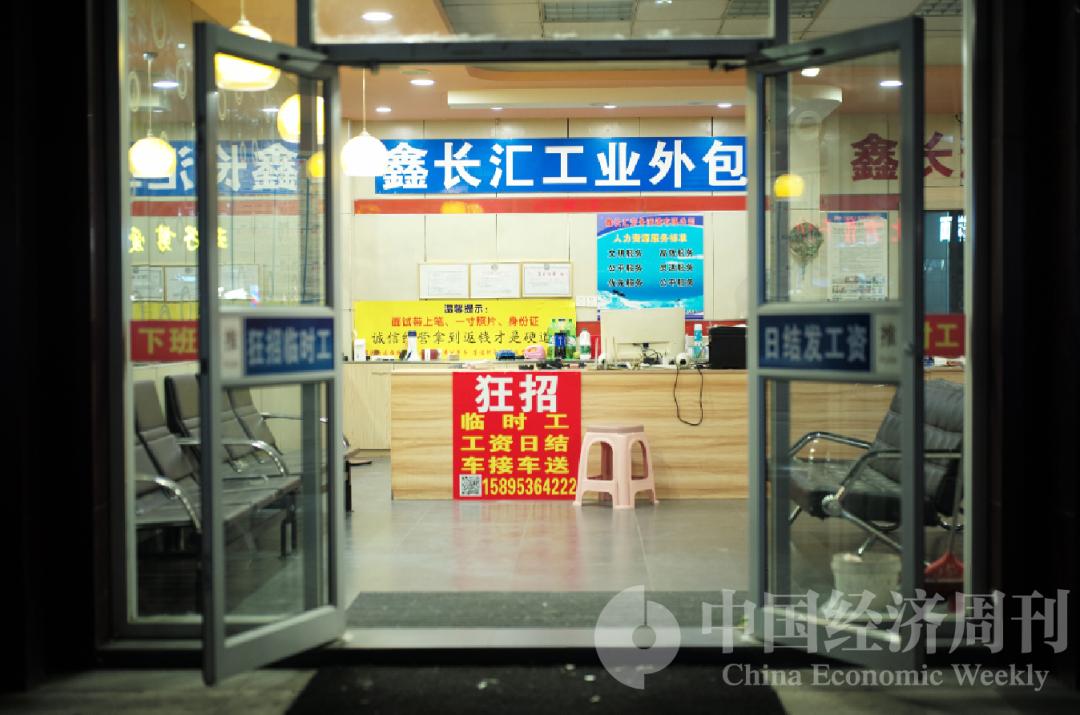 摄影:《中国经济周刊》首席摄影记者肖翊