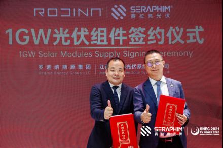 赛拉弗与罗迪纳签署1GW光伏组件供货协议