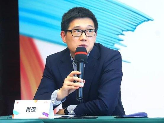 华为中国政企服务伙伴能力发展部部长肖蓬