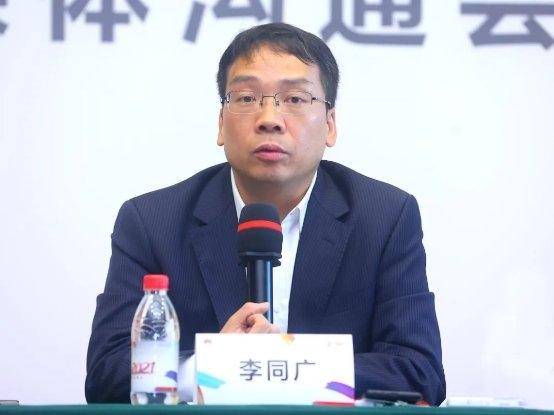 华为中国政企业务副总裁李同广