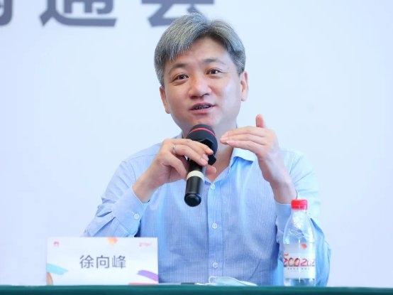 上海龙田数码科技有限公司总经理徐向峰