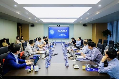 启牛学堂一路护航 数字金融领域消费者权益保护专题研讨会在杭州举办