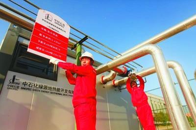 华北采油一厂运用地热取暖。付绪凯 摄
