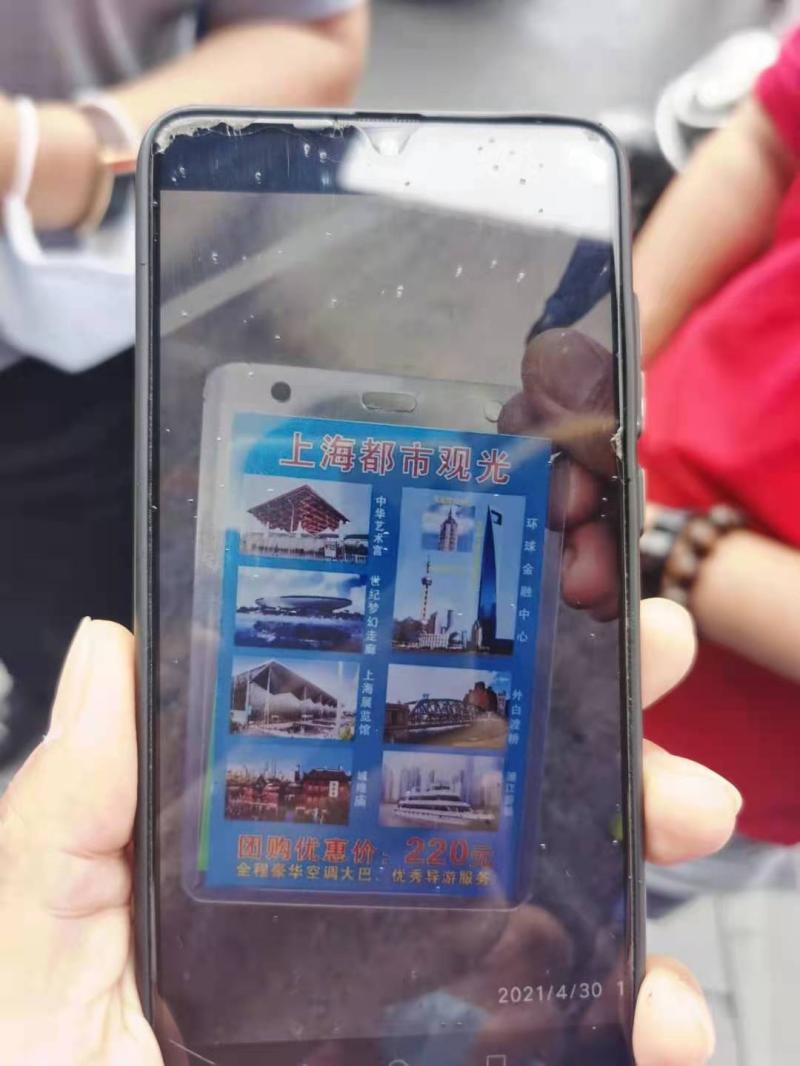 """分赴豫园、金茂大厦和家纺商城购物点巡查取证,上海迅速整治非法""""半日游"""""""