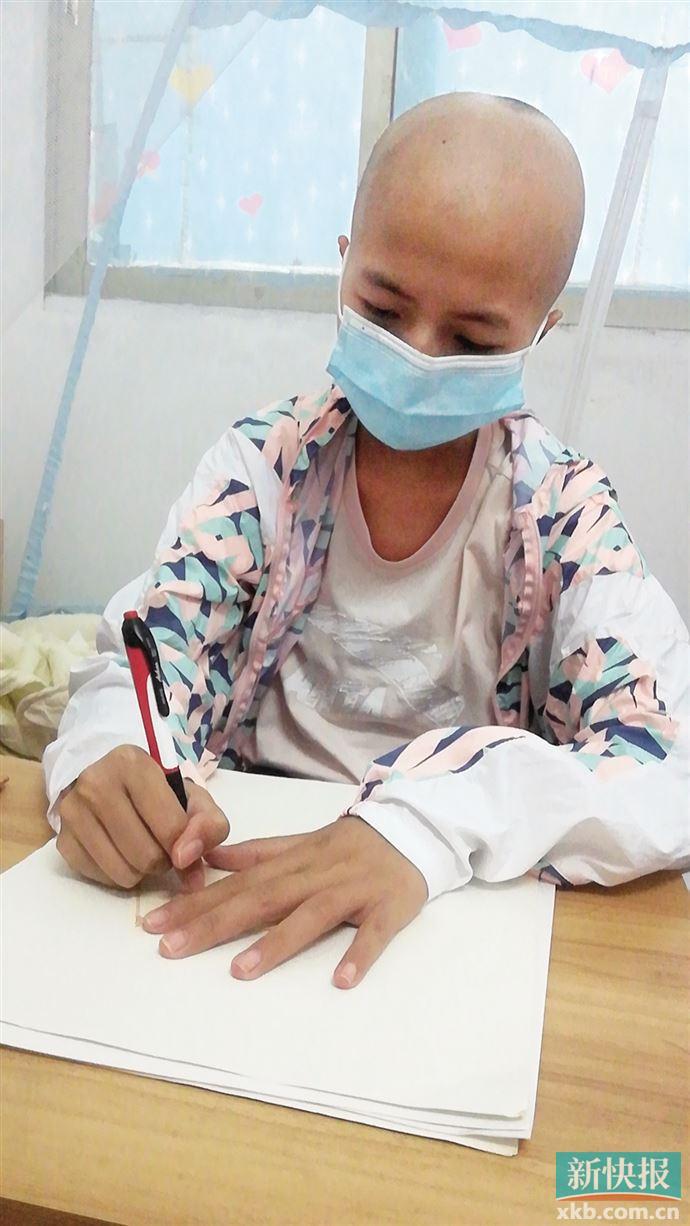 白血病治了十一年 骨髓移植才能救她,然而去哪筹钱呢?