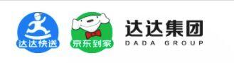 达达集团CEO蒯佳祺:中台SaaS海博系统已部署超3300个连锁零售商门店