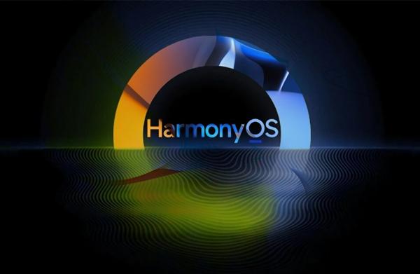 曝华为、荣耀老用户7月开始公测HarmonyOS