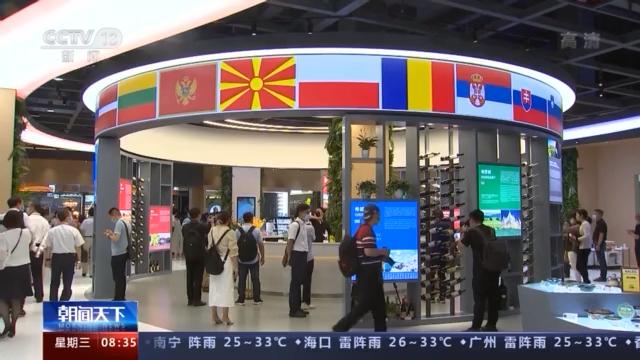 中东欧国家特色商品常年馆开馆 一期展示4000多种单品