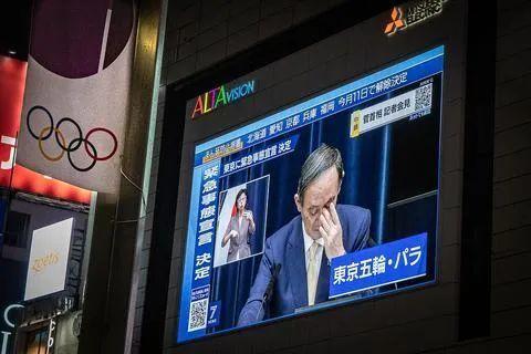 ▲资料图:日本政府8日正式决定对东京都发布紧急事态宣言
