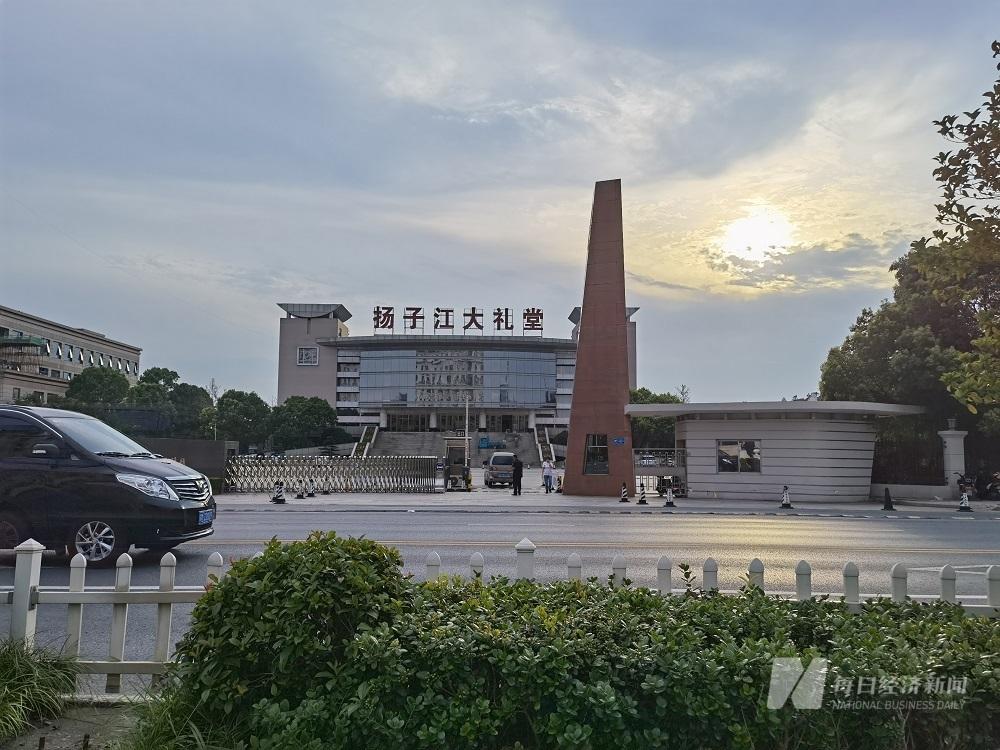 根据讣告,灵堂将设于扬子江大礼堂 图片来源:每经记者 黄鑫磊 摄