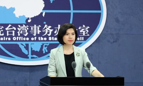 """国台办:台媒炒作""""美协防台湾""""的各种谬论只会给台湾民众带来灾难"""