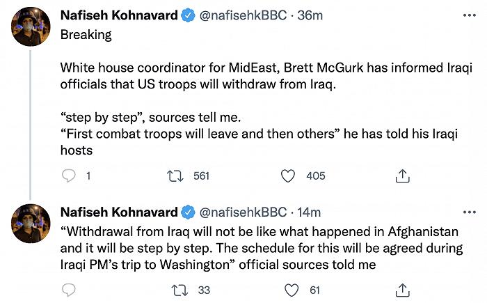 外媒:白宫官员已通知伊拉克 美国将从伊拉克撤军