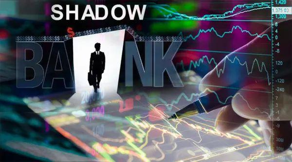 8年来新低!穆迪:一季度影子银行资产减少5400亿,严监管下这些业务规模收缩加剧