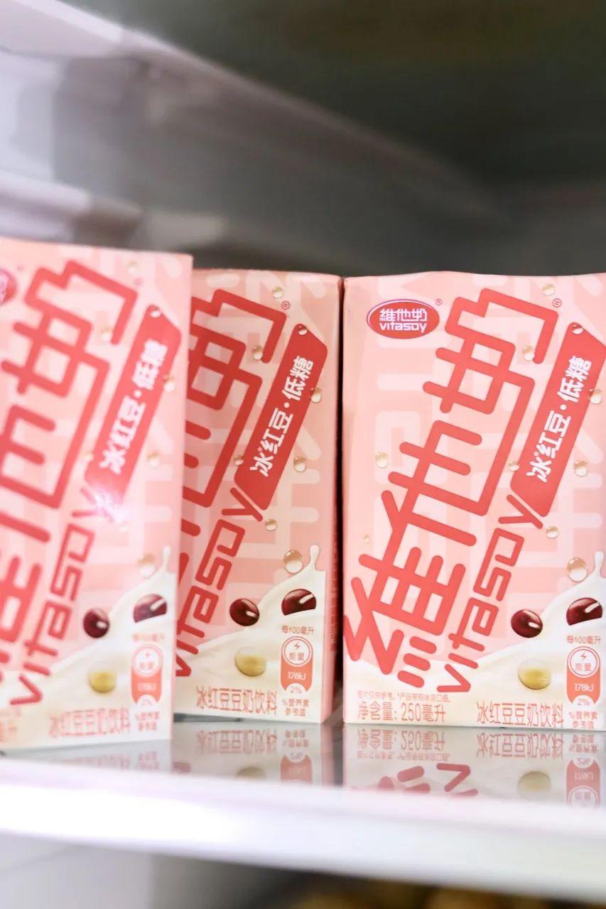 凉了?明星工作室解约,各地商户下架产品,市值一日蒸发超10亿港元,维他奶怎么了?