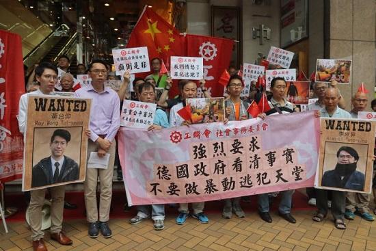 2019年5月,香港工联会到德国驻港总领事馆外抗议,批评德国政府向乱港分子提供难民庇护,是变相鼓吹暴力。图片来源:香港卫视