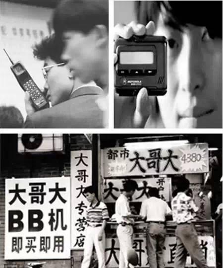 """国产手机厂商要""""复活大哥大"""" 能聊微信刷抖音"""